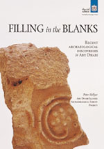 Filling in the Blanks by Peter Hellyer